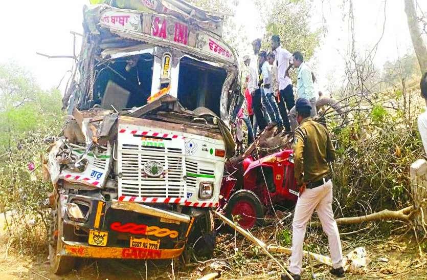 ट्रक ने ट्रैक्टर को मारी टक्कर एक की मौत, चार हुए घायल