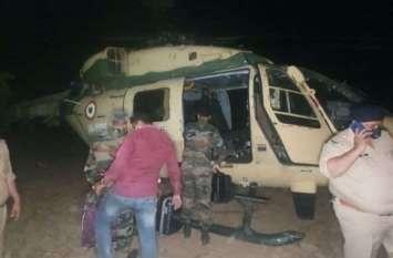 Gujarat: सेना के हेलिकॉप्टर की इमरजेंसी लैडिंग, बचाव