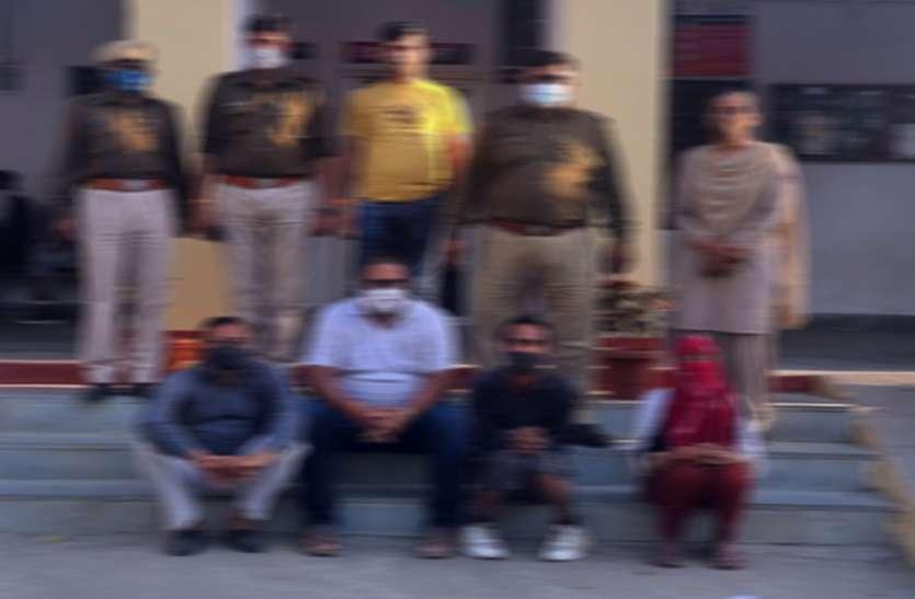 गेस्ट हाउस की आड़ में वैश्यावृति, महिला सहित चार गिरफ्तार