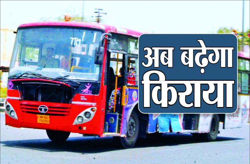 जनता पर महंगाई की एक और मार, अब बसों का किराया बढ़ाने की तैयारी