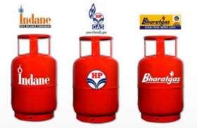 LPG Gas Subsidy: घर बैठे सिर्फ 2 मिनट में पता करें आपके बैंक खाते में सब्सिडी के पैसे आ रहे हैं या नहीं?