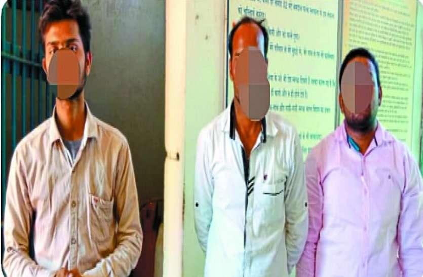 खाने का लालच देकर बच्चा चोरी का प्रयास, दहशत में ग्रामीणों ने मार्केटिंग करने गए तीन सेल्समैन को जमकर पीटा