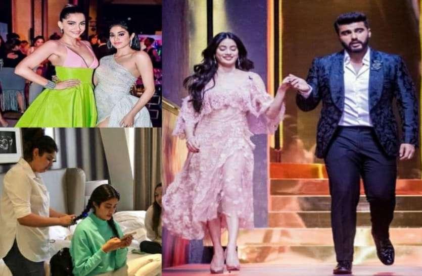 Janhvi Kapoor को भाई अर्जुन कपूर और बहन सोनम कपूर ने खास अंदाज में दी जन्मदिन की बधाई, परिवार की लाडली हैं एक्ट्रेस