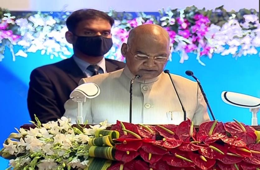 राष्ट्रपति रामनाथ कोविंद बोले - टेक्नोलॉजी ने दी न्यायिक व्यवस्था को गति, कोरोनाकाल में हुई 76  लाख मामलों की सुनवाई