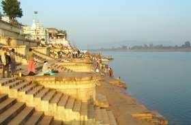 होशंगाबाद से नर्मदापुरम् करने के लिए प्रदेश सरकार ने एक कदम और आगे बढ़ाया