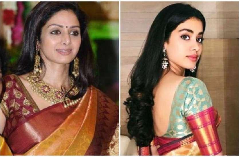 Janhvi Kapoor को डॉक्टर बनता हुआ देखना चाहती थीं मां Sridevi, नहीं देख पाई थीं बेटी की पहली फिल्म