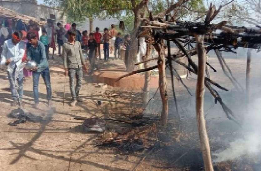 एक ही रात में पांच जगहों पर लग गई आग, मच गया हडक़ंप, फिर ग्रामीणों ने यह किया...