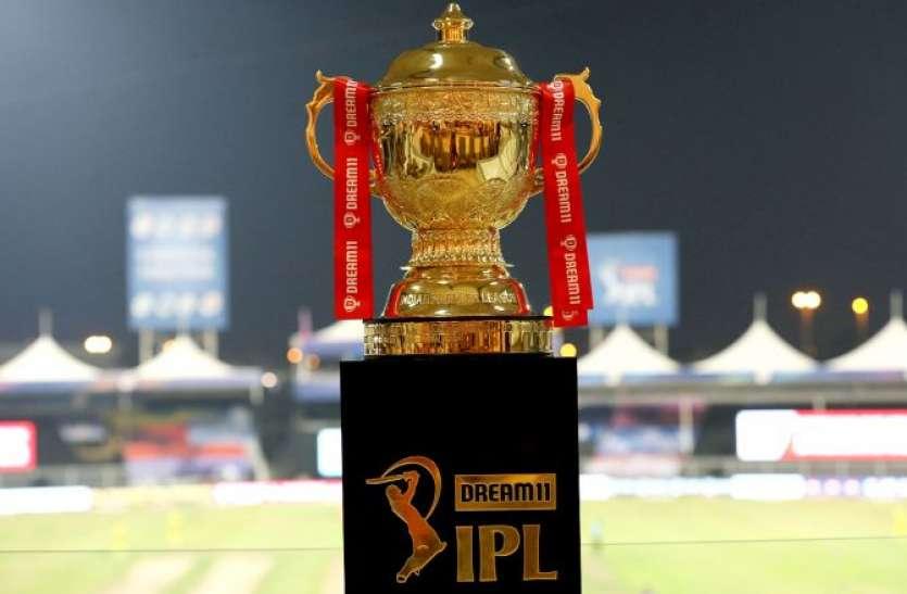 IPL 2021: मुफ्त में देख सकते हैं इंडियन प्रीमियर लीग का हर मैच, जानिए तरीका