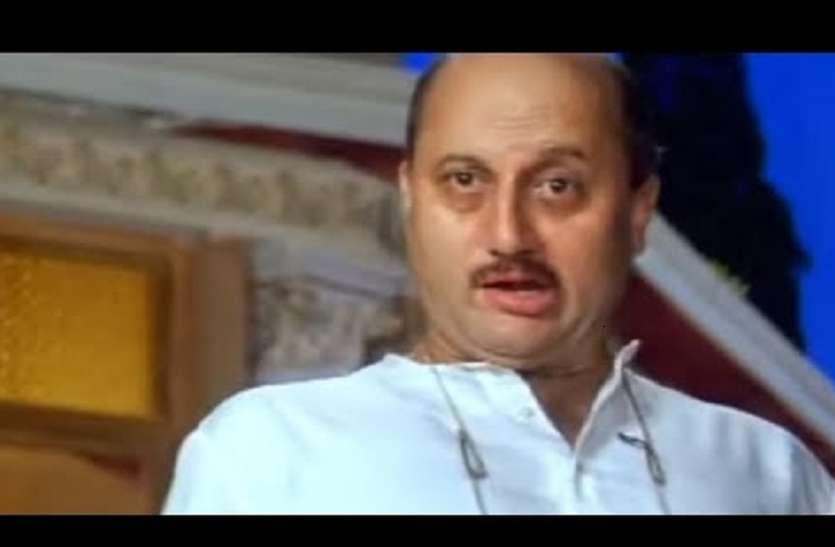फिल्म की शूटिंग के दौरान Anupam Kher के चेहरे पर मार गया था लकवा, नम आंखों के साथ साझा किया दर्द