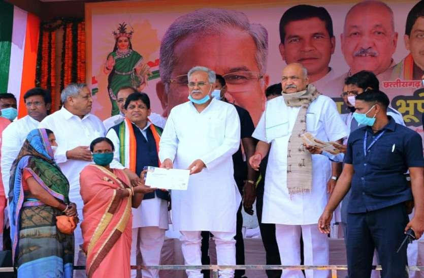CM भूपेश ने बिरगांव को दी 121 करोड़ की सौगात, जल्द खुलेगा अंग्रेजी मीडियम स्कूल और जिला सहकारी बैंक