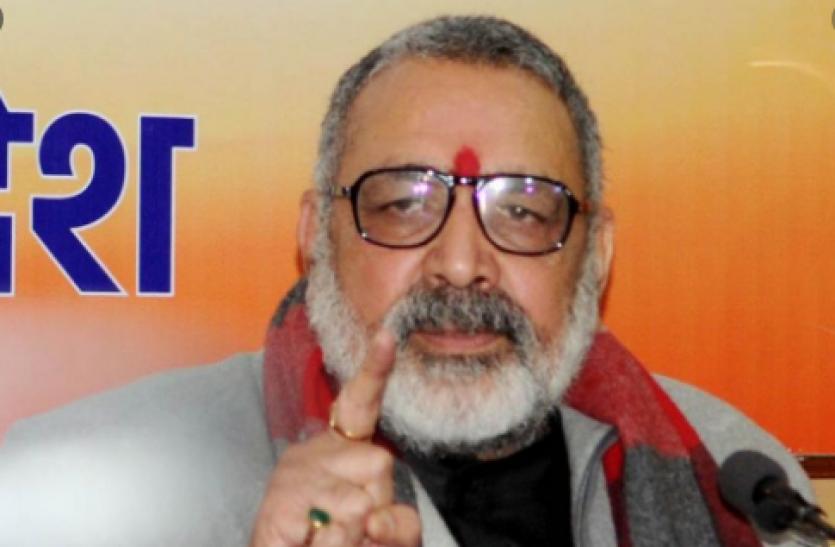 केंद्रीय मंत्री गिरिराज सिंह के बिगड़े बोल, कहा- अधिकारी आपकी बात न सुनें, तो उन्हें बेंत से मारिए