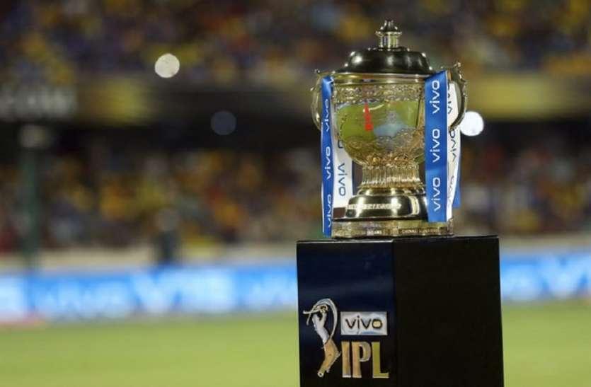 IPL 2021: 9 अप्रैल से भारत में शुरू होगा T-20 का रोमांच, BCCI ने जारी किया शेड्यूल