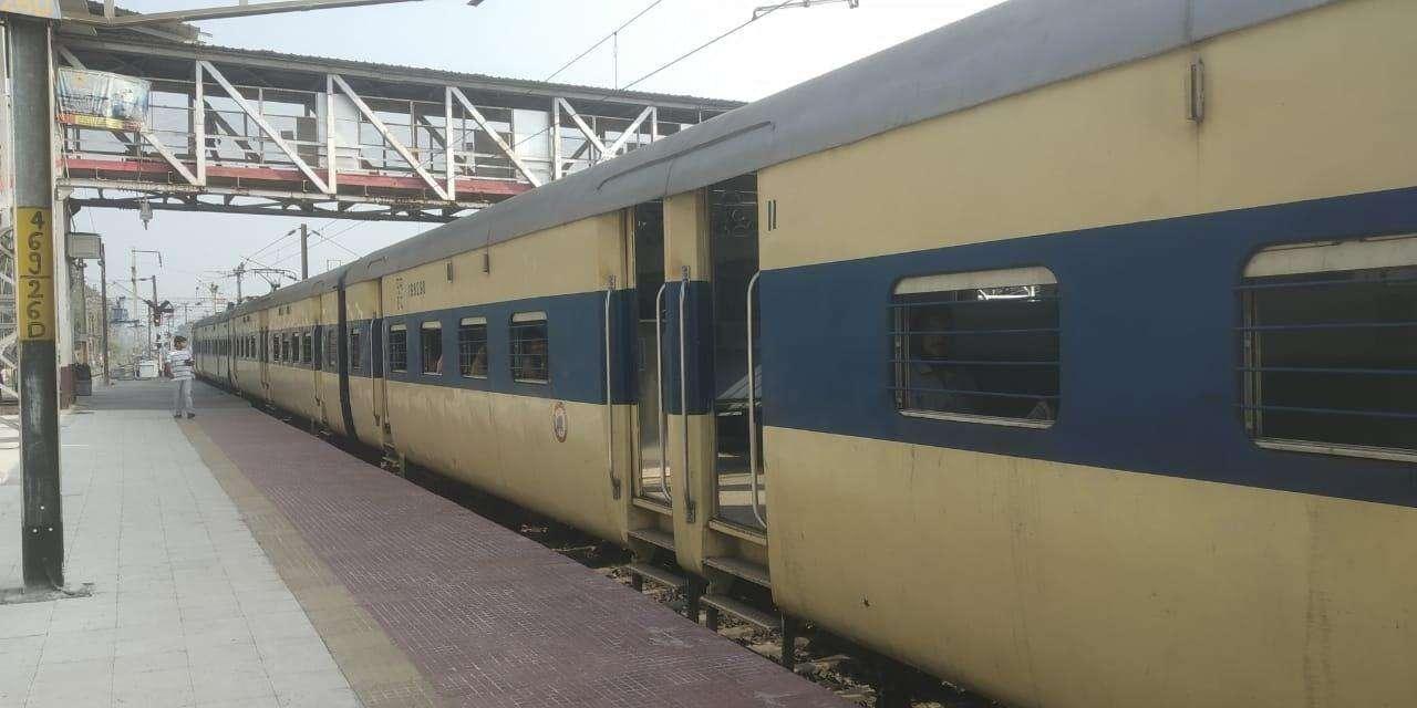 Memu Train