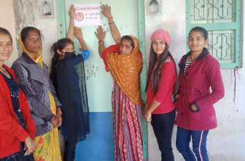Gujarat: ये दो गांव ऐसे जहां बेटियों के नाम से जाना जाता है घर-परिवार
