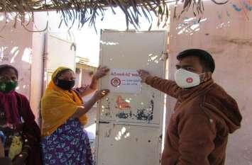 Gujarat: अन्य गांव के लोग भी अब बेटियों के नाम पर नेम प्लेट लगाने को उत्सुक