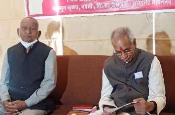 राम मंदिर के निधी समर्पण अभियान में राजस्थान देश में अव्वल, दिए 500 करोड़ रुपए