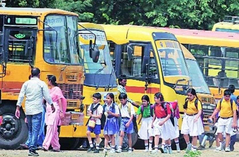 Summer Vacation 2021: राजस्थान में 22 अप्रैल से 6 जून तक सभी स्कूलों में ग्रीष्मकालीन अवकाश घोषित