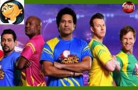 Road Safety World Series : अंतरराष्ट्रीय महिला दिवस पर CM भूपेश बघेल ने दिया गिफ्ट, क्रिकेट मैच का फ्री पास