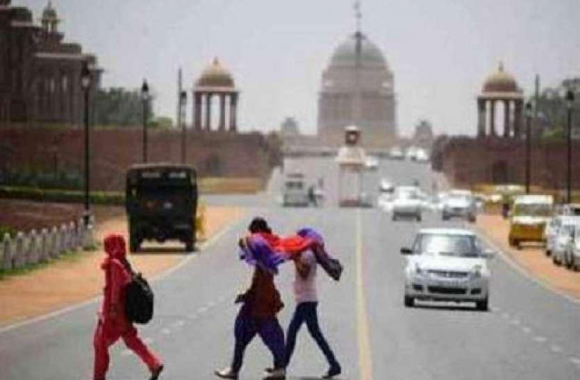 Delhi Weather: राजधानी में गर्मी ने तोड़ा 9 साल का रिकॉर्ड, सूरज की तपिश से लोग रहे परेशान