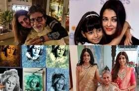 Amitabh Bachchan ने परिवार की सभी महिलाओं की तस्वीर शेयर करते हुए लिखा- प्रतिदिन नारी दिवस