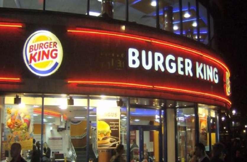 'बर्गर किंग' ने अंतर्राष्ट्रीय महिला दिवस पर औरतों को लेकर किया ऐसा ट्वीट.. सोशल मीडिया पर मच गया हंगामा