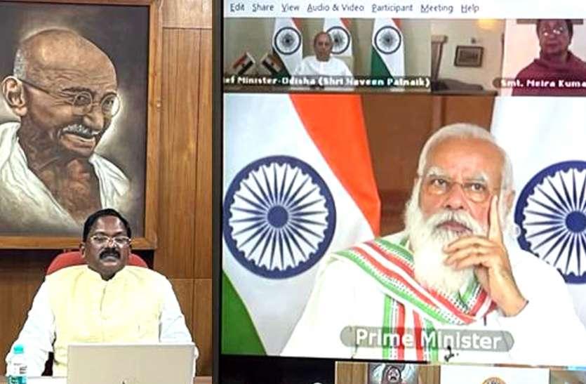 रायपुर : पीएम मोदी ने अमृत उत्सव की कार्ययोजना पर की वर्चुअल चर्चा, छत्तीसगढ़ की ओर से संस्कृति मंत्री अमरजीत भगत हुए शामिल