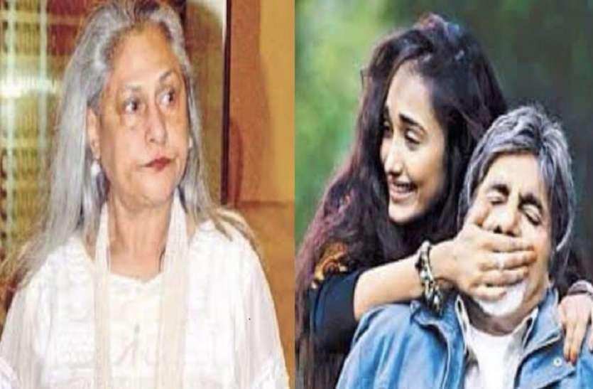 44 साल छोटी जिया खान संग जब अमिताभ बच्चन ने दिए थे बोल्ड सीन्स, जया बच्चन संग लोगों ने लगाई थी खूब फटकार