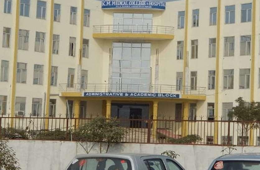 तय फीस से अधिक बसूली की शिकायत करने पर मेडिकल कालेज प्रबंधन कर रहा छात्र छात्राओं को प्रताड़ित