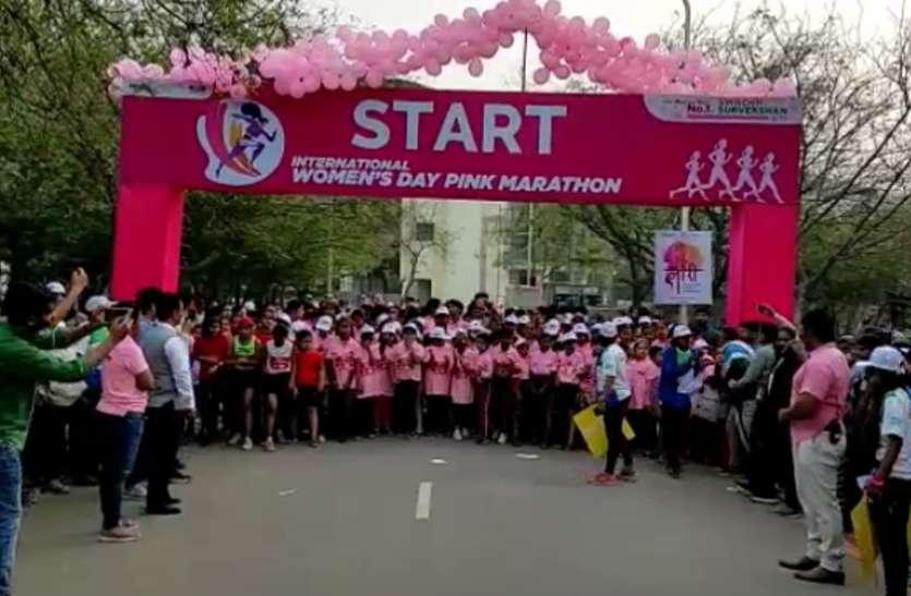 International Women's Day: पिंक मैराथन में हजारों महिलाओं ने लगाई दौड़