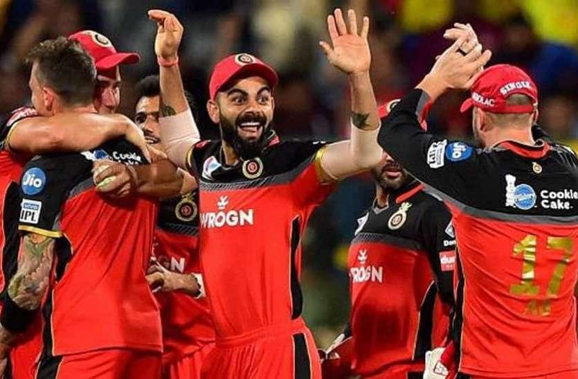 IPL 2021 RCB Full Schedule: 9 अप्रैल से शुरू हो जाएगा कोहली की टीम का 'विराट' सफर