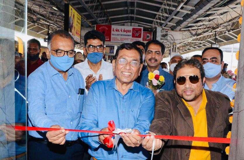 आइलेन्ड प्लेटफार्म पर भारतीय रेलवे का पहला लाउंज बना अहमदाबाद स्टेशन पर