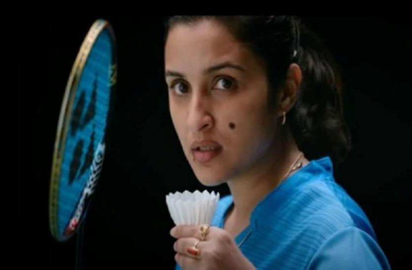 Saina Trailer: वुमेन्स डे पर साइना नेहवाल की बायोपिक के ट्रेलर ने दिया खास मैसेज, परिणीति चोपड़ा की एक्टिंग के कायल हुए फैंस