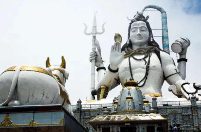 Mahashivratri 2021: महाशिवरात्रि का मुहूर्त, जानिए महत्व और पूजा विधि