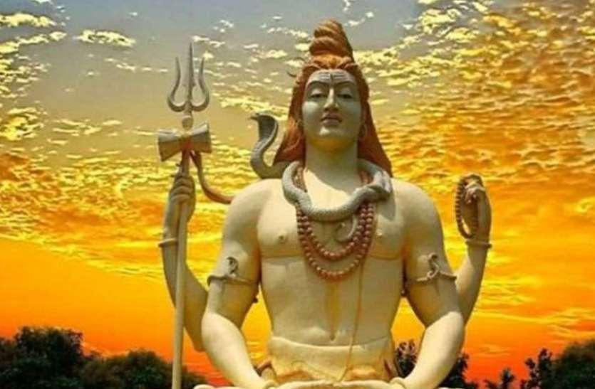 Mahashivratri 2021: महाशिवरात्रि पर इस बार 'शिव योग', भूलकर भी ना करें ये काम