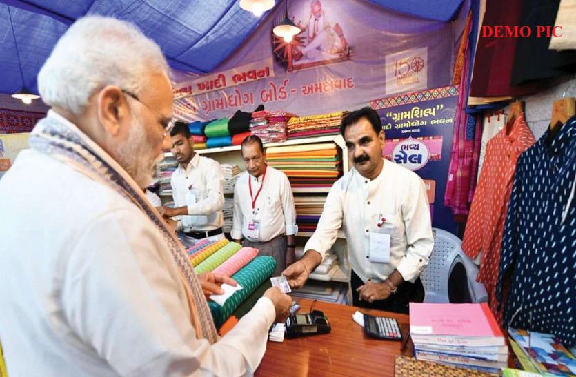 PM नरेंद्र मोदी ने की 10 हजार की शॉपिंग, जानिए अपने लिए क्या-क्या खरीदा