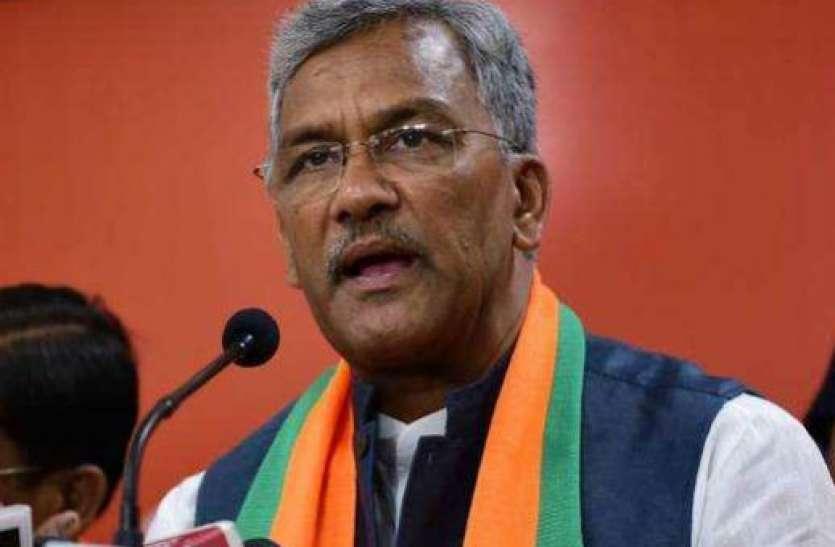 त्रिवेंद्र सिंह रावत आज दे सकते हैं सीएम पद से इस्तीफा, इस नेता को मिल सकती है उत्तराखंड की कमान