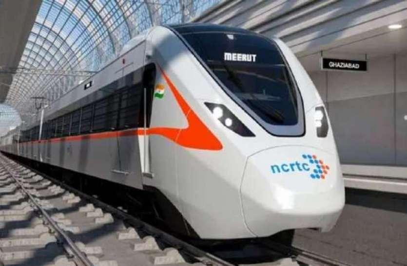 Rapid Rail में खास तकनीक का होगा इस्तेमाल, ब्रेक लगने पर बनेगी बिजली, जानिये और भी खासियत