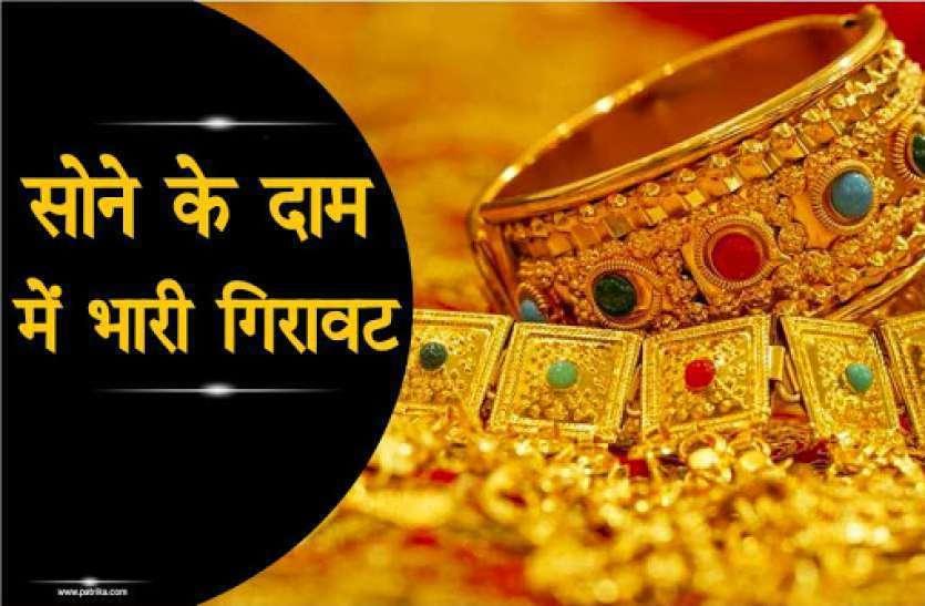ऑल टाइम हाई से 12000 रुपए सस्ता हुआ सोना, जानिए आज का भाव