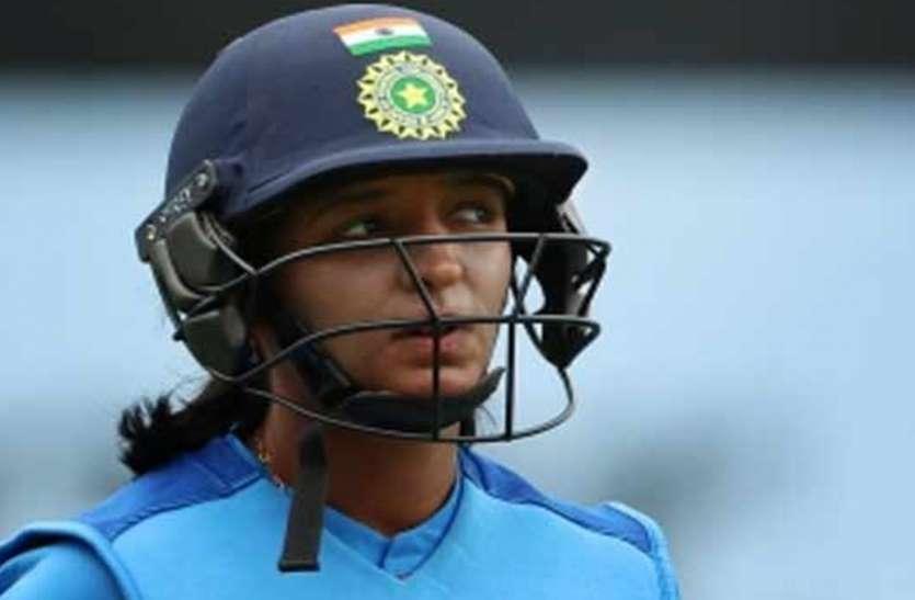 महिला क्रिकेट रैंकिंग : वनडे में 17वें स्थान पर पहुंचीं हरमनप्रीत, वनडे मैचों का किया शतक पूरा