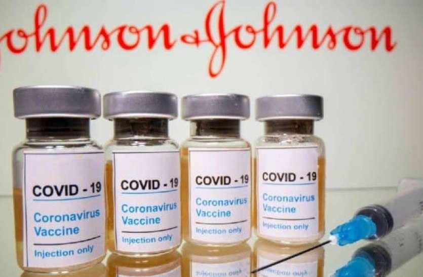जॉनसन एंड जॉनसन कंपनी लाई कोरोना का टीका, मगर कैथोलिक देशों में बढ़ी चिंता, जानिए क्या है वजह
