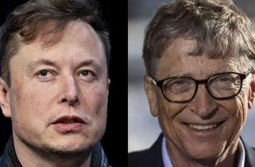 इस हफ्ते एलन मस्क को पीछे छोड़ सकते हैं बिल गेट्स, दोनों की संपत्ति में रह गया है सिर्फ 13 बिलियन का अंतर