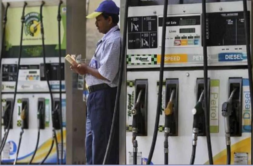 पेट्रोल-डीजल पर 2.94 लाख करोड़ का टैक्स वसूला गया
