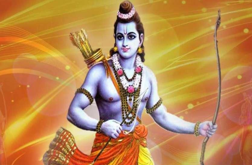 विजया एकादशी 2021 : भगवान राम ने किया था विजया एकादशी व्रत, ऐसे पूजा करने से मिलेगा तीन गुना फल