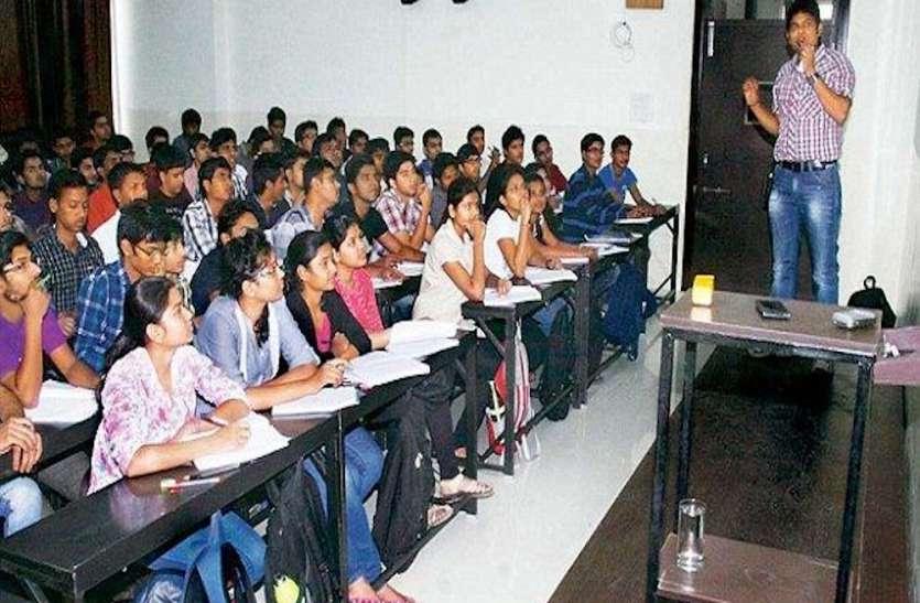 अच्छी खबर: एससी एसटी के छात्रोंं को प्रतियोगी परीक्षाओं की तैयारी के लिए मिलेगी निशुल्क कोचिंग
