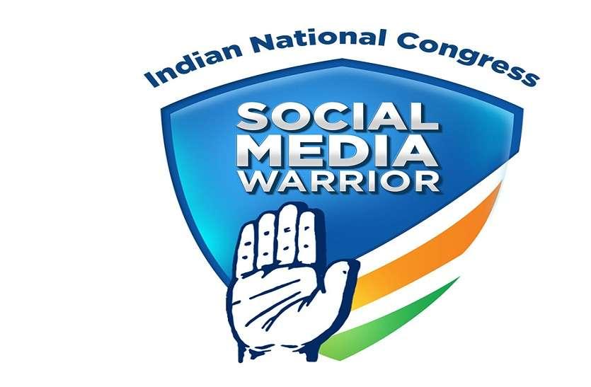 'ज्वाइन कांग्रेस सोशल मीडिया कैंपेन', सबसे ज्यादा राजस्थान से आए ऑनलाइन आवेदन