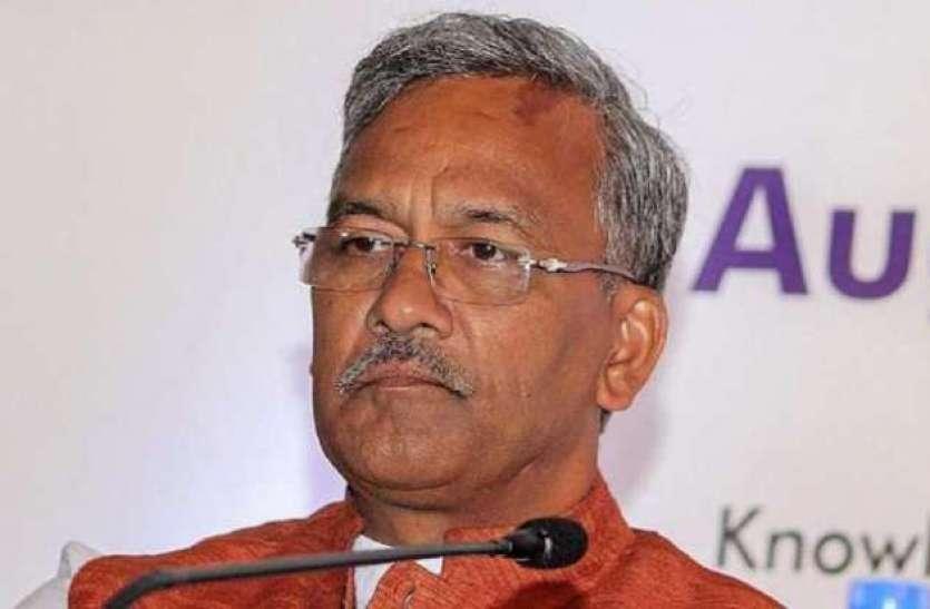 उत्तरखंड के सीएम त्रिवेंद्र सिंह रावत का इस्तीफा, कहा- पार्टी ने मुझे 4 साल सेवा करने का मौका दिया