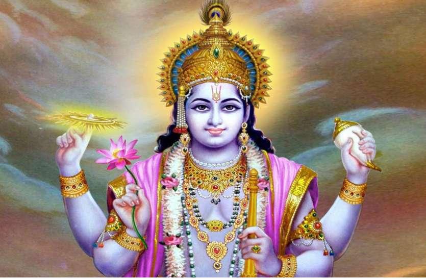 Vijaya Ekadashi 2021: विजया एकादशी के दिन भूलकर भी ना करें ये काम, वरना सात पीढ़ियों तक लगेगा पाप