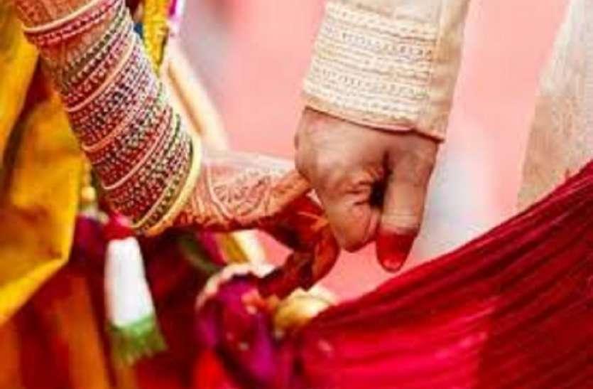 शादी अनुदान फर्जीवाड़ा में हुई बड़ी कार्रवाई, सदर तहसील की महिला लिपिक निलंबित