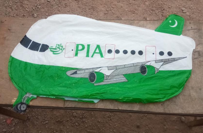 Jammu-Kashmir : हीरानगर सेक्टर में PIA लिखा गुब्बारा मिला, मचा हड़कंप