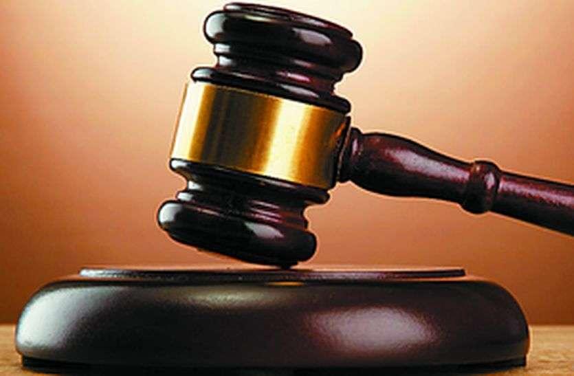 एसिड अटैक के अपराधी को10 साल के सश्रम कारावास की सजा